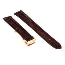 Omega Seamaster Brown Leather Strap with Rose Gold Buckle