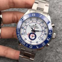 Rolex Yachtmaster II Ceramic Bezel with White Dial